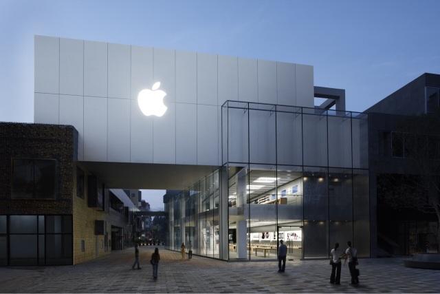Retail Apple Store Sanlitun Beijing