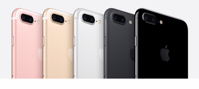 All the colors for iPhone 2016